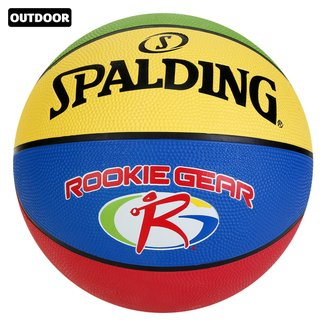 Bola De Basquete NBA Spalding Rookie Gear Outdoor Jr.