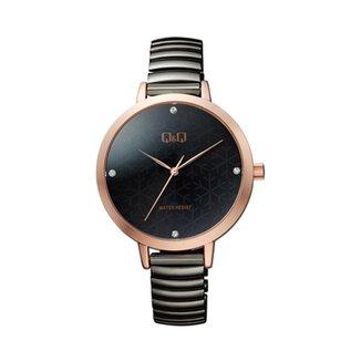 Relógio QQ Analógico QB49J402Y Feminino